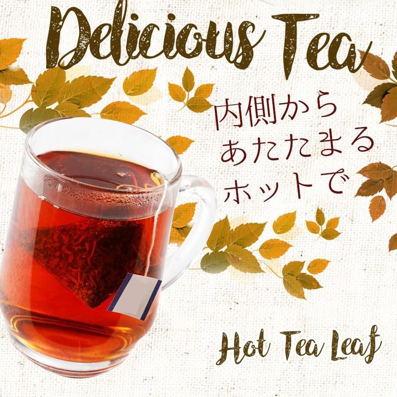 漢甘茶 ダイエットティー 30包 漢方生薬研究所  カロリー0 糖質0 脂質0 ノンカフェイン 甘茶 食事制限 節食 減食 herbal-i 06