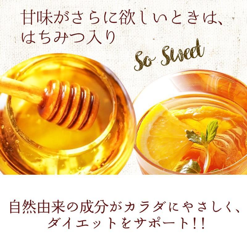 漢甘茶 ダイエットティー 30包 漢方生薬研究所  カロリー0 糖質0 脂質0 ノンカフェイン 甘茶 食事制限 節食 減食 herbal-i 07