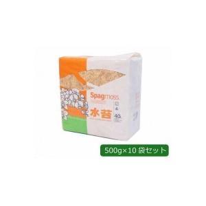 あかぎ園芸 あかぎ園芸 あかぎ園芸 ニュージーランド産 水苔 500g×10袋    キャンセル返品不可 他の商品と同梱・同時購入不可 623