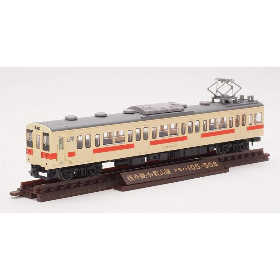 トミーテック ジオコレ 鉄道コレクション JR 105系 桜井線・和歌山線 W05編成・和歌山色 2両セット 267676 (メーカー初回受