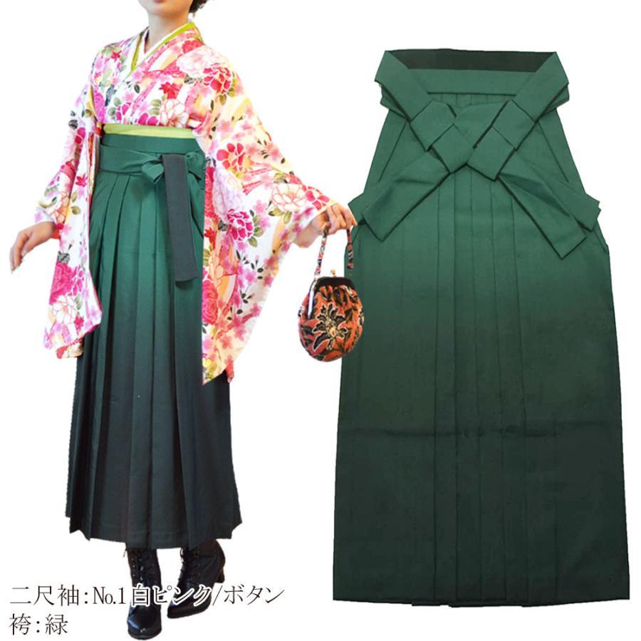 着物 ぼかし 袴 3点 セット 二尺袖 女性 卒業式 袴セット はかま フルセット 半巾帯 付 販売 購入 大学 hesaka 04