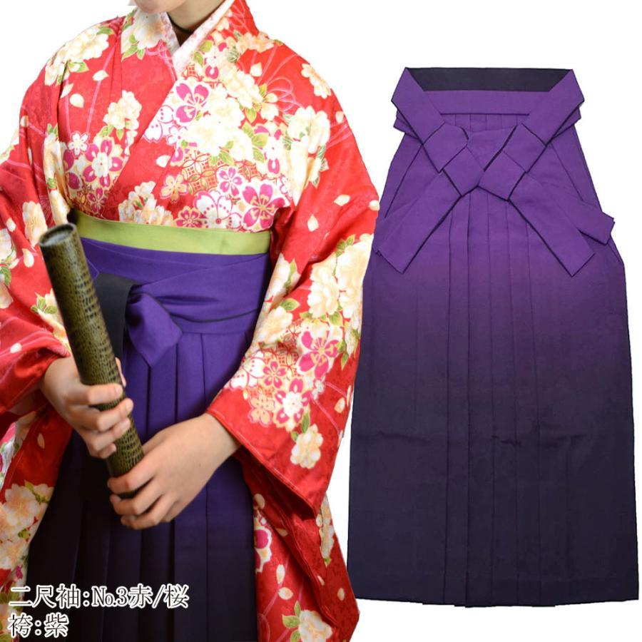 着物 ぼかし 袴 3点 セット 二尺袖 女性 卒業式 袴セット はかま フルセット 半巾帯 付 販売 購入 大学 hesaka 06
