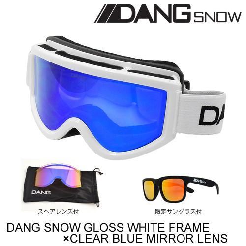DANGSNOW ダンスノウ GLOSS 白い FRAME x CLEAR 青 MIRROR LENS チームモデル スノーボード ゴーグル