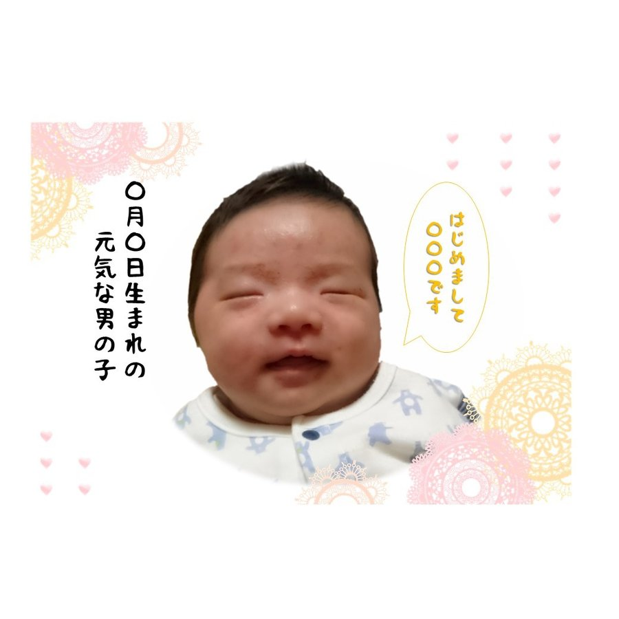 出産内祝い お返し 出生体重米 我が家の新米家族 玄米 白米 オリジナル米袋で 得トクセール|hey-com-bicchu|08