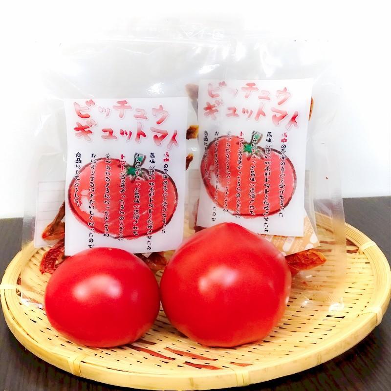 ドライトマト チャックつき 国産桃太郎トマトの旨味がギュッとつまった乾燥トマト10g 生トマト約3個分|hey-com-bicchu|03