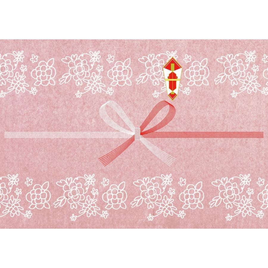 オリジナル袋でご贈答に  雲海が育んだコシヒカリ 玄米 白米 袋のデザインが自由に選べる 2kg  得トクセール hey-com-bicchu 08