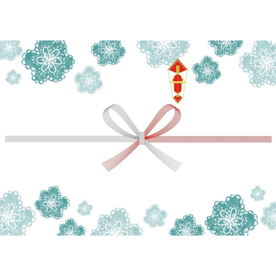 オリジナル袋でご贈答に  雲海が育んだコシヒカリ 玄米 白米 袋のデザインが自由に選べる 2kg  得トクセール hey-com-bicchu 09