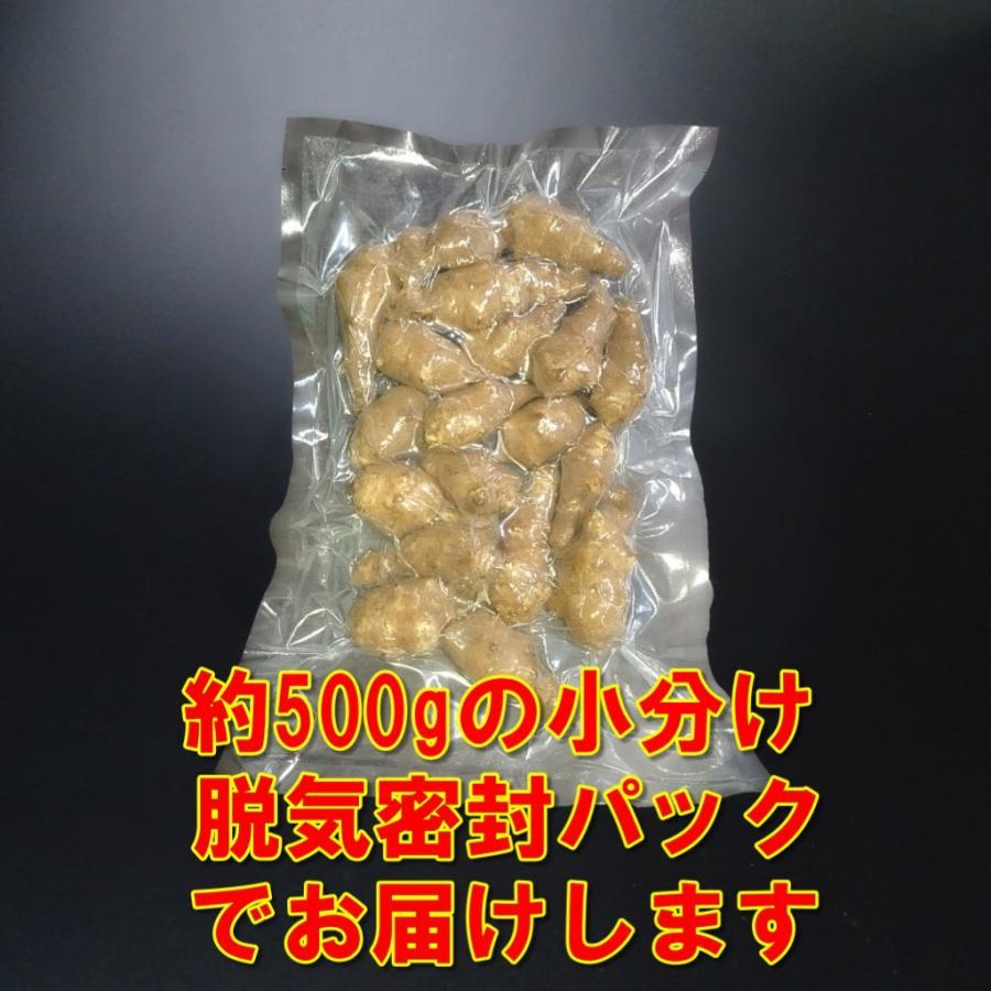 菊芋 土つき真空パックで長持ち きくいも 無農薬 送料無料 1kg キクイモ 国産岡山備中産 得トクセール|hey-com-bicchu|02