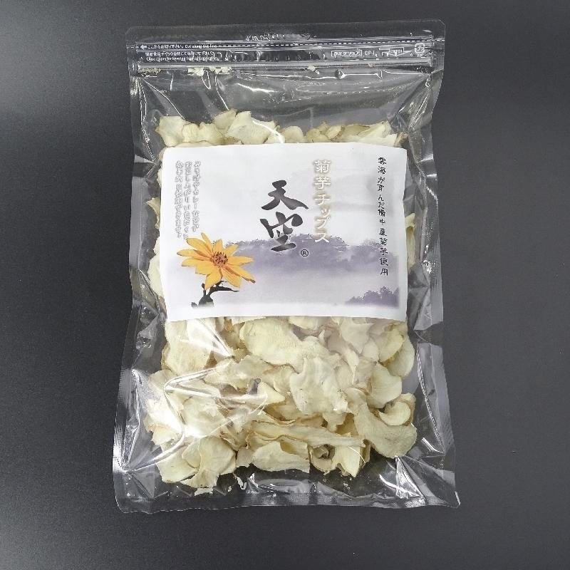 菊芋 国産無農薬 菊芋チップス  チャック付きパック100g入3袋 乾燥菊芋スライス 送料無料 農薬未使用 得トク2WEEKS|hey-com-bicchu|03