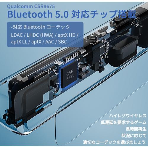 Shanling MW200 シャンリン MMCX 2pin リケーブル Bluetooth レシーバー LDAC aptXHD aptXLL aptX AK4377A|heylisten|04