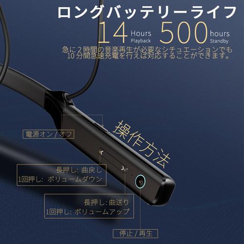Shanling MW200 シャンリン MMCX 2pin リケーブル Bluetooth レシーバー LDAC aptXHD aptXLL aptX AK4377A|heylisten|05