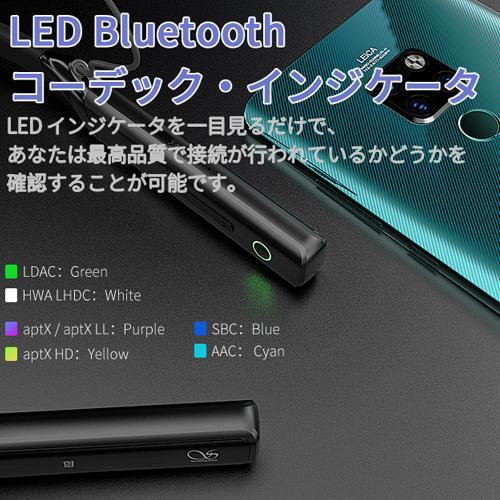 Shanling MW200 シャンリン MMCX 2pin リケーブル Bluetooth レシーバー LDAC aptXHD aptXLL aptX AK4377A|heylisten|07