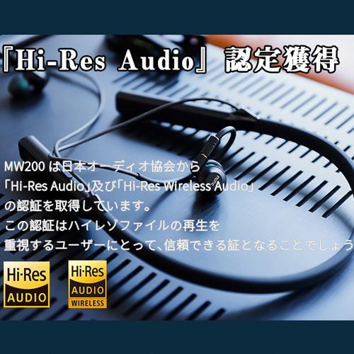 Shanling MW200 シャンリン MMCX 2pin リケーブル Bluetooth レシーバー LDAC aptXHD aptXLL aptX AK4377A|heylisten|09