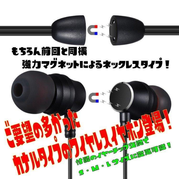 SALE ワイヤレス イヤホン STELLA Bluetooth  ヘッドセット USB スマホ ハンズフリー ギフト hfs0502 03