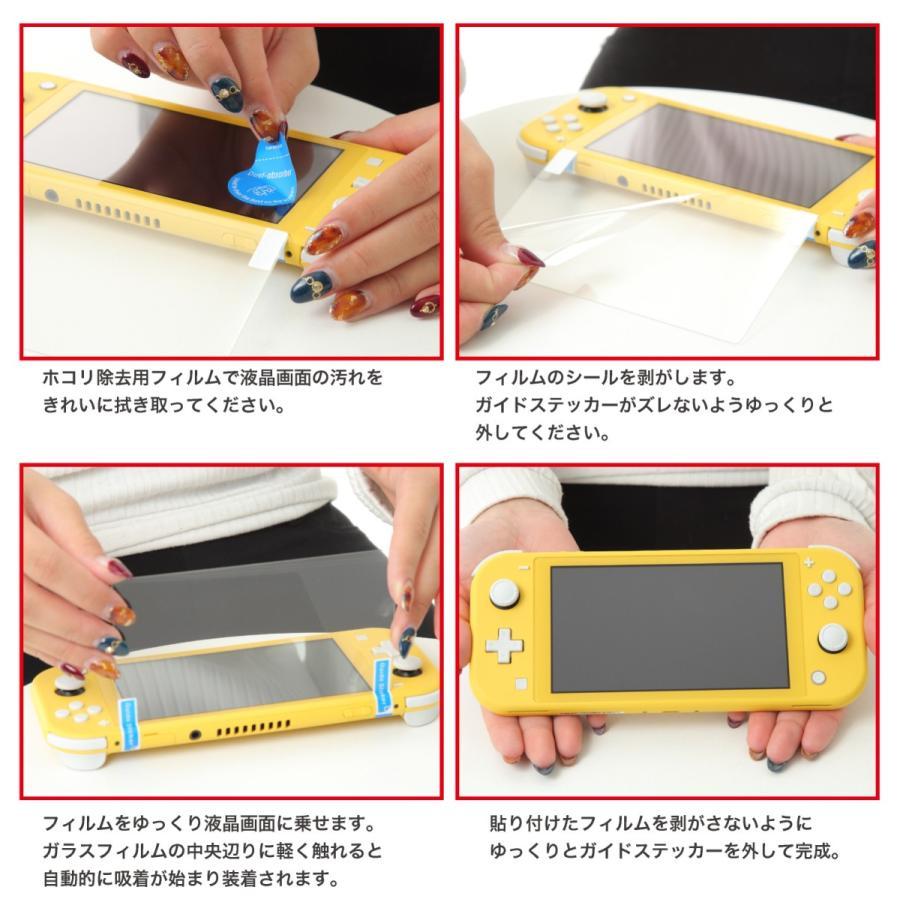 方 貼り 液晶 フィルム 保護