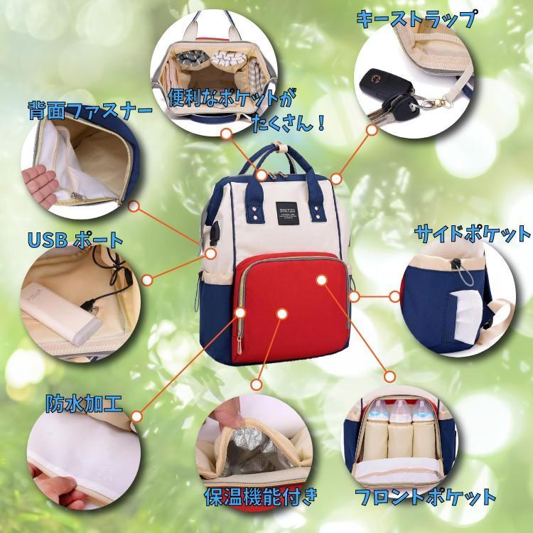 マザーズバッグ  リュック マザーズバッグ バックハンガー セット リュック ママバッグ 大容量 保温・保冷バッグ レディース 多機能 USBポート付|hfs05|02