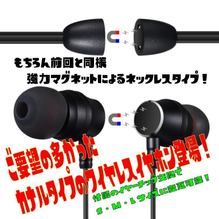 SALE ワイヤレス イヤホン STELLA Bluetooth  ヘッドセット USB スマホ ハンズフリー ギフト hfs05 03