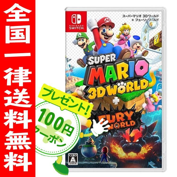 Switch マリオ 3d ワールド 【マリオ3Dワールド】オンラインプレイのやり方とできること【Switch...