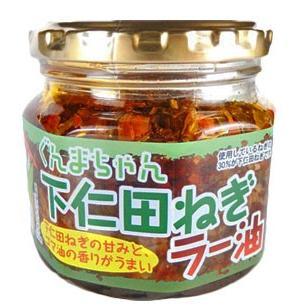 https://item-shopping.c.yimg.jp/i/n/hgpkaruizawa_ol0186