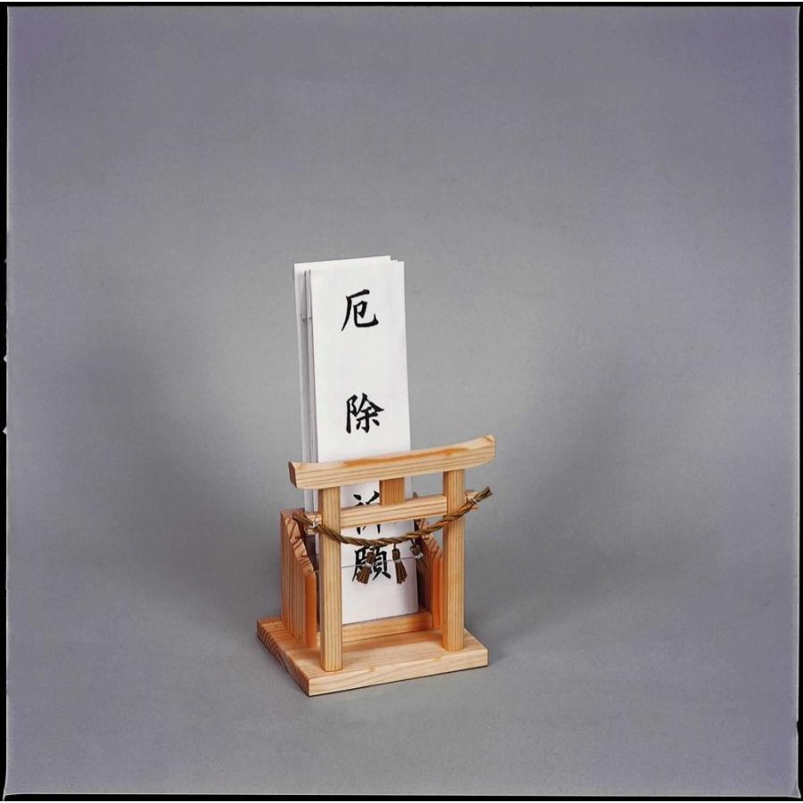 鳥居付き お札立 ミニ神棚 小(御札が3枚入ります)|hgurume