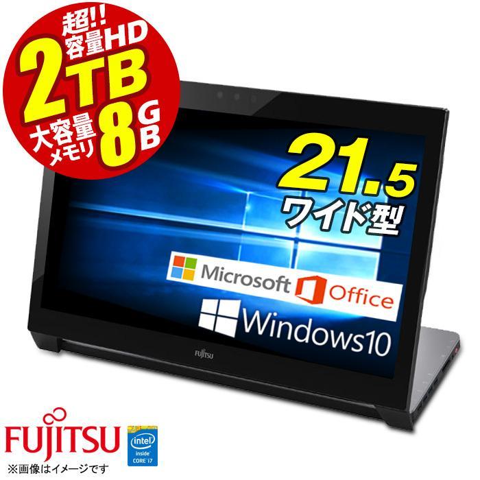 中古 一体型 パソコン Windows10 第四世代 Corei7 SALE 富士通 Fujitsu ESPRIMO 送料無料激安祭 WH77 21.5型フルHD WEBカメラ ブルーレイ 8GB SD HDD2TB 無線LAN Blu-ray M USB3.0