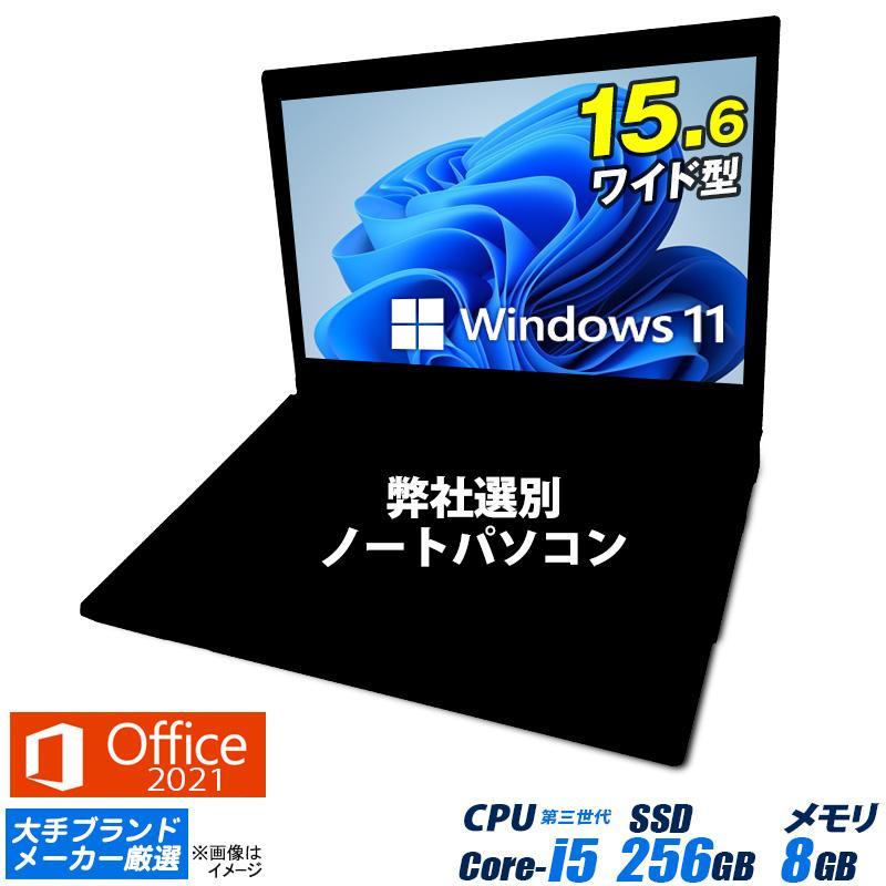 中古 卸直営 店長おまかせ ノートパソコン 新着セール Windows10 MircosoftOffice メモリ2GB HDD500GB 格安 10型 HP等 〜 DELL 無線LAN NEC 13型 13インチ 富士通