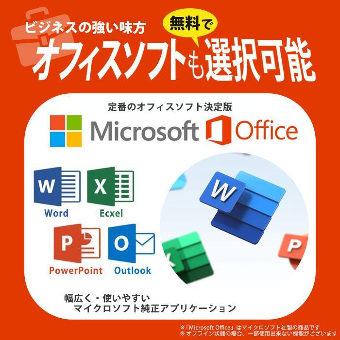 中古 ノートパソコン Windows10 MircosoftOffice Corei5 4GB SSD128GB 12.1型 Panasonic Let'sNote CF-S9 レッツノート DVDドライブ 無線LAN HDMI hhht-store 06
