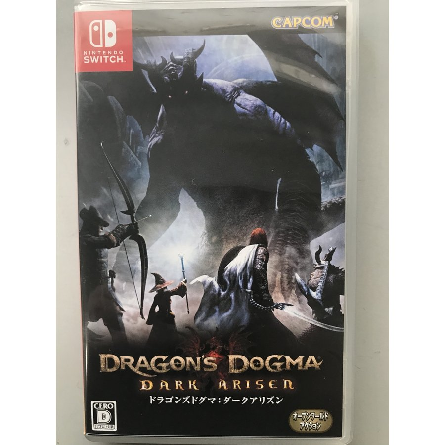 ドラゴンズドグマ ダークアリズン switch
