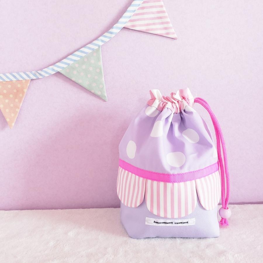 スカラップのコップ歯ブラシ袋  pink×purple サイズ変更可能 ポスト投函送料無料|hi-inari