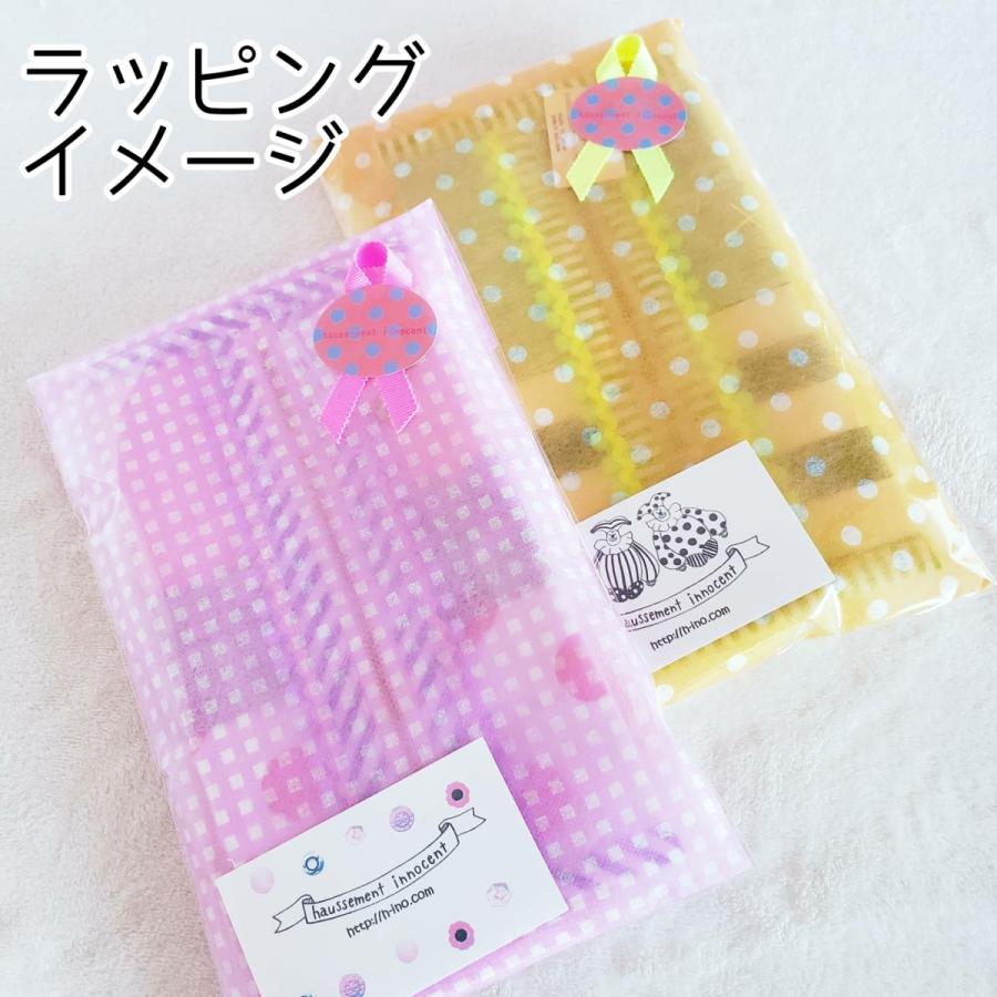 スカラップのコップ歯ブラシ袋  pink×purple サイズ変更可能 ポスト投函送料無料|hi-inari|06