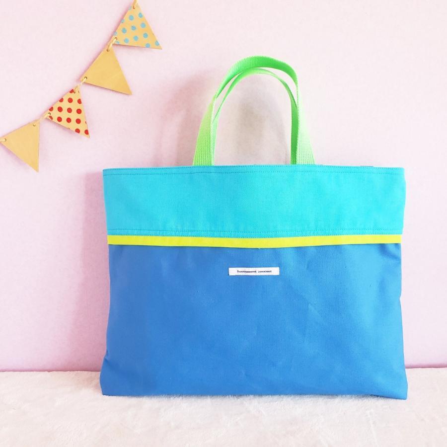男の子にオススメな青空カラーなレッスンバッグ 限定品|hi-inari