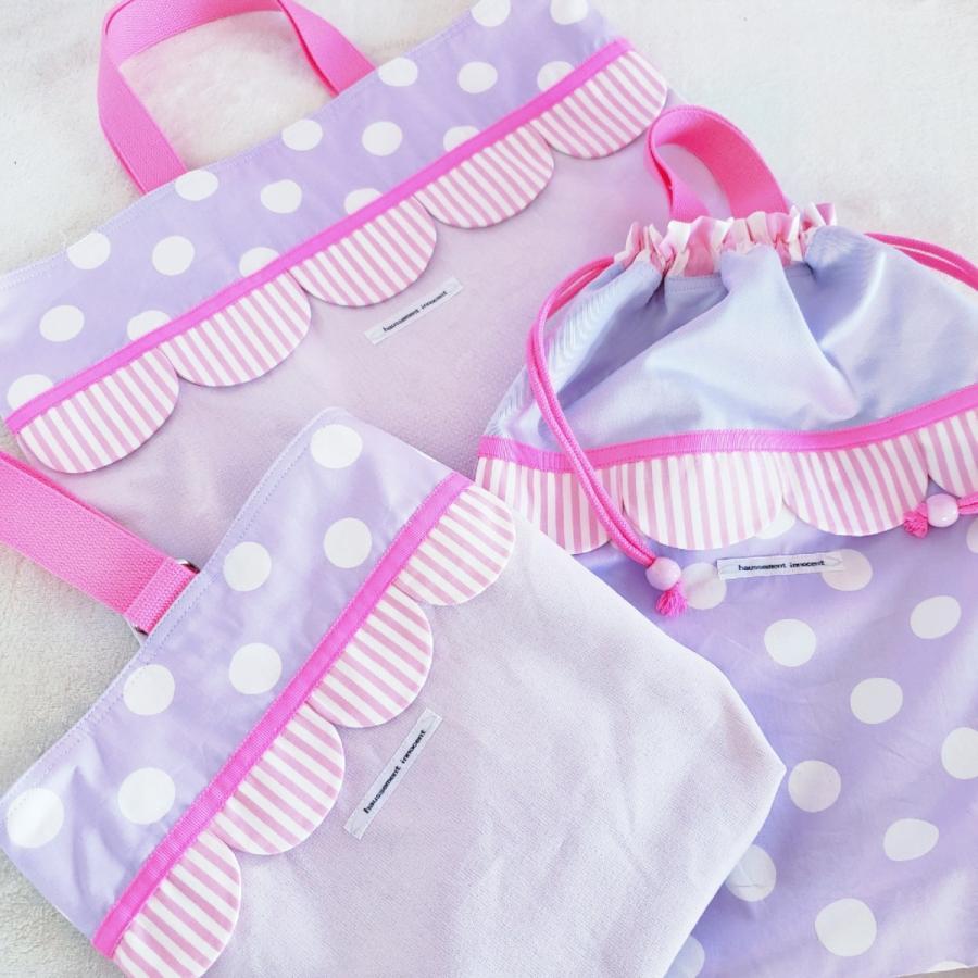 【3点セット】帆布とスカラップの●レッスンバッグ●シューズケース●体操服入れ pink×purple サイズ変更可能|hi-inari|14