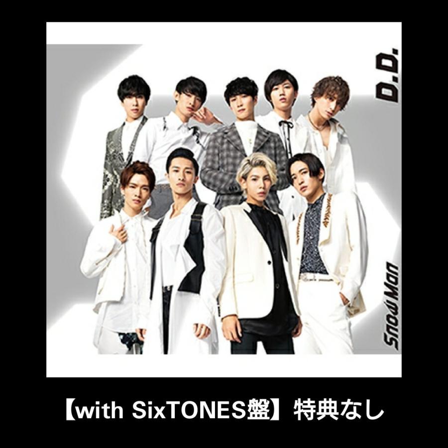 Sixtones dvd
