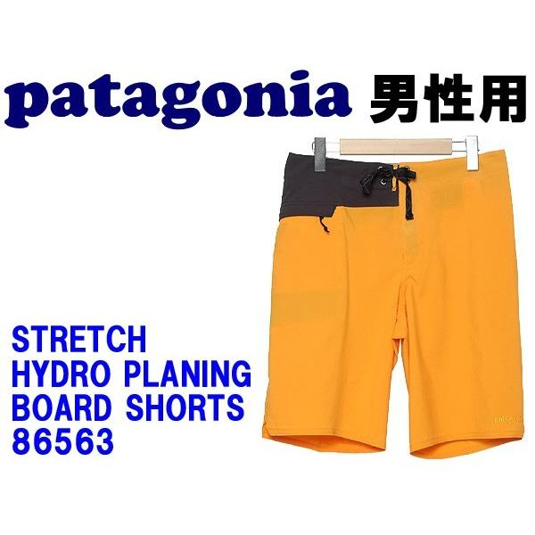 パタゴニア メンズ PATAGONIA 01-20872267