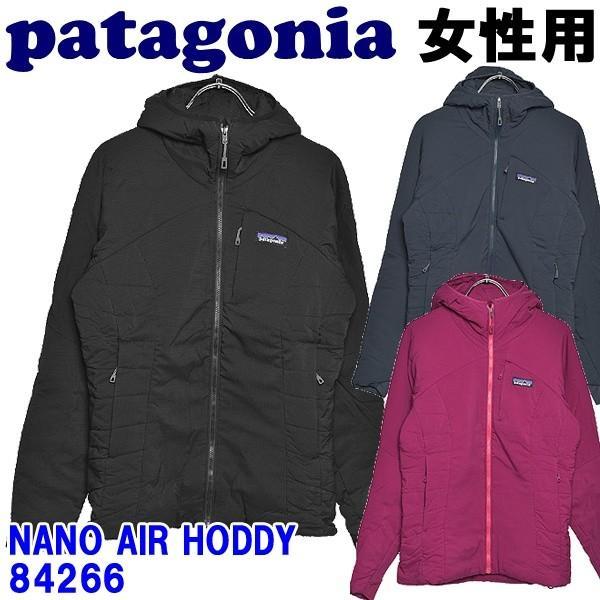 パタゴニア PATAGONIA レディース ナイロン ジャケット 2087-0451