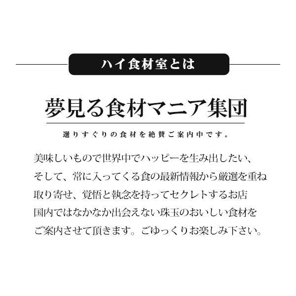 グラスフェッドバター 無塩バター 450g ウエストゴールド ニュージーランド産|hi-syokuzaishitsu|06