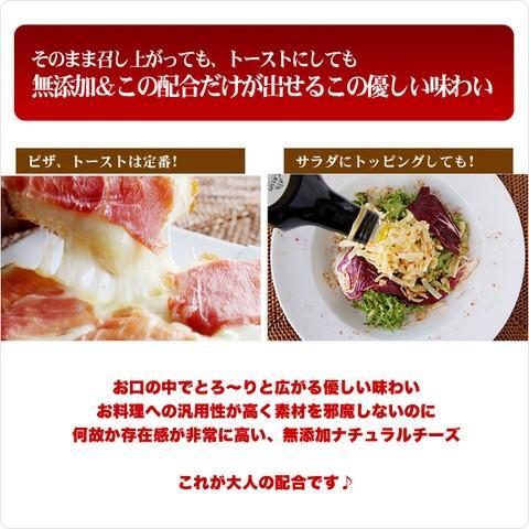 チーズ 無添加 とろけるチーズ 業務用 セルロース不使用 ゴーダ 50%+サムソー 50%の贅沢配合  こだわる大人のとろける配合 1kg シュレッドチーズ|hi-syokuzaishitsu|04