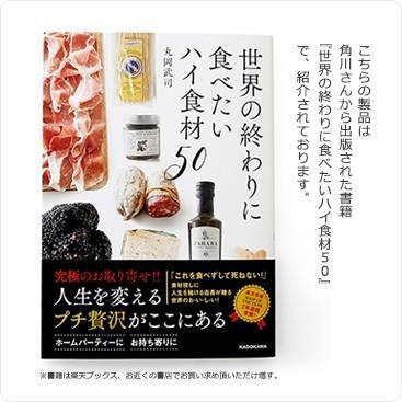 チーズ 無添加 とろけるチーズ 業務用 セルロース不使用 ゴーダ 50%+サムソー 50%の贅沢配合  こだわる大人のとろける配合 1kg シュレッドチーズ|hi-syokuzaishitsu|06