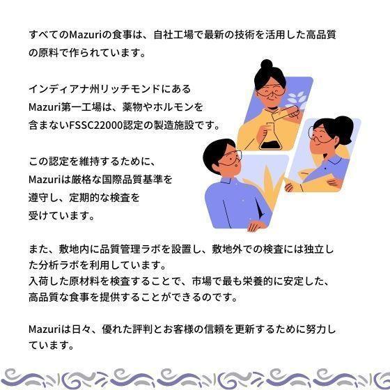 チンチラ フード mazuri マズリ 5M01-S  チンチラ ダイエット 1.2kg hi1525 03