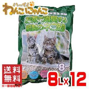 ケース販売 ジャパンペットケア お茶で消臭する紙製のネコ砂  8L×12袋|hi1525