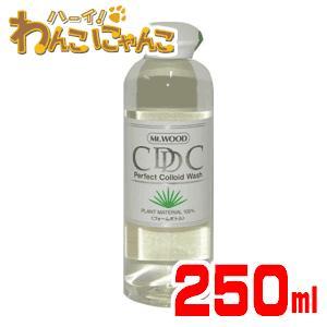 マウントウッド ペットシャンプー CDC(シーディーシー)リキッドタイプ 250ml|hi1525