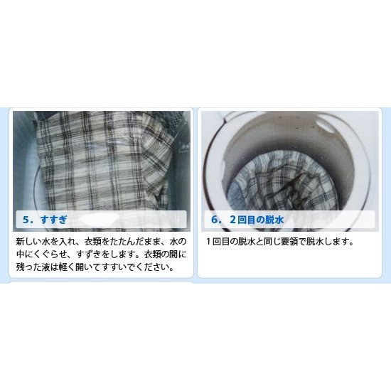 【公式】ハイベック プレミアムドライ  おしゃれ着洗剤 ドライクリーニング 洗剤  送料無料 衣替え スーツ ダウン洗濯 液体洗剤|hibec-y|12