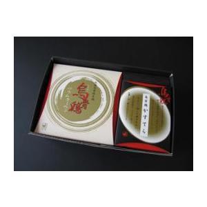 烏骨鶏カステラ バウムクーヘンセット1個 贈物 送料無料 注目ブランド