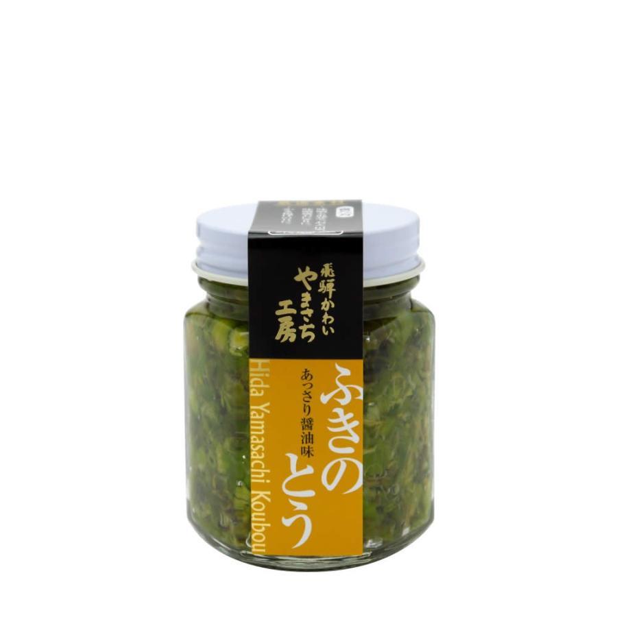 山菜 佃煮 ふきのとう 六角瓶 ご飯のお供 国産|hida-yama-sachi|02