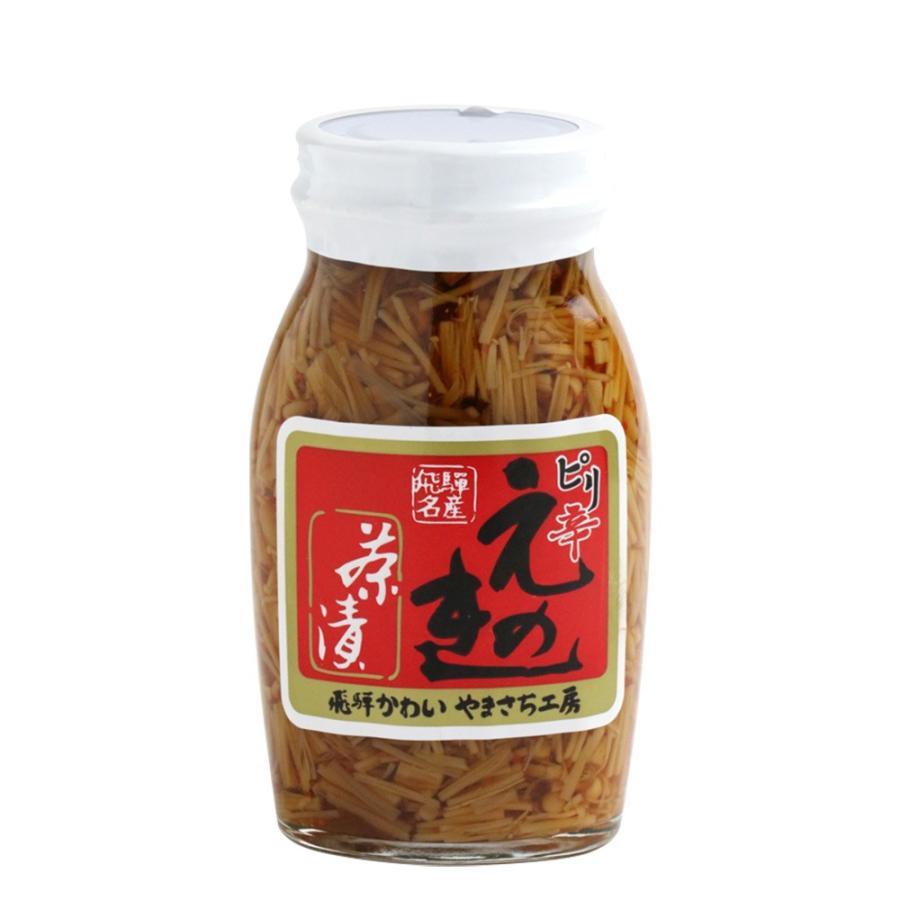 ピリ辛えのき茶漬 なめたけ 唐辛子入り ご飯のお供 佃煮 国産|hida-yama-sachi|02