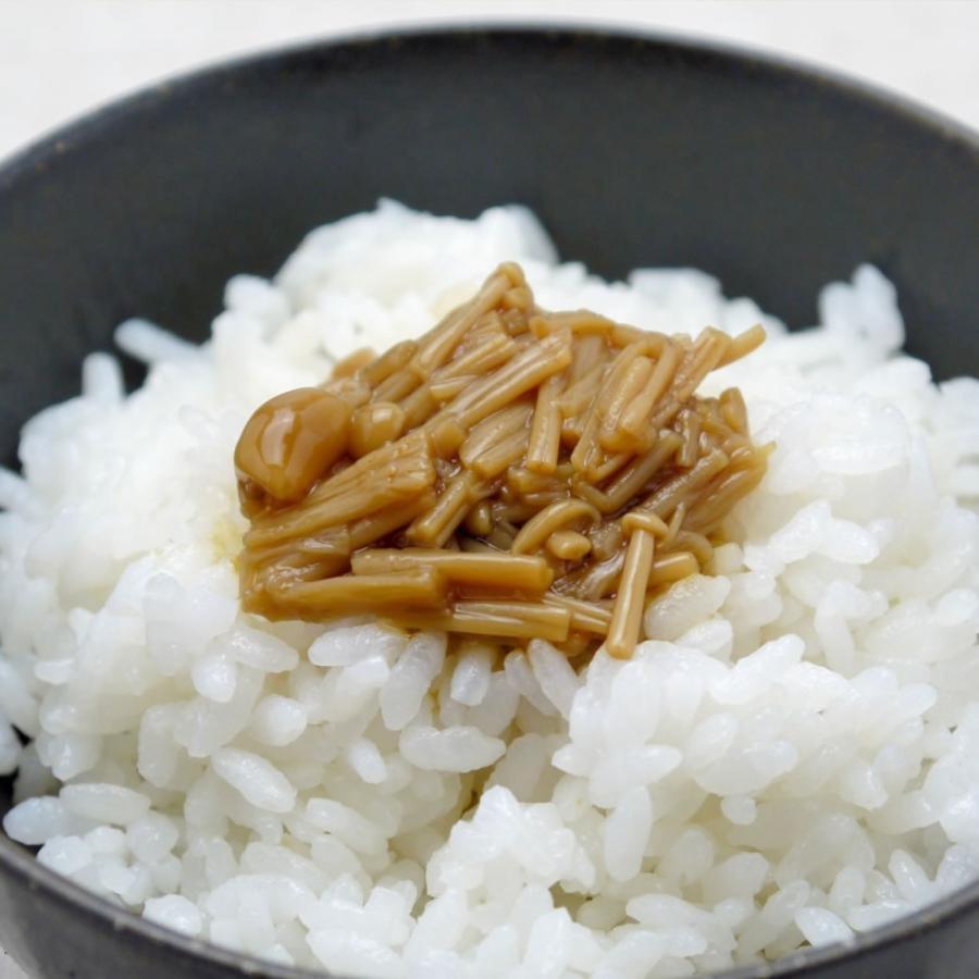 えのき茶漬 なめたけ 200g10本 ご飯のお供 お買い得 佃煮 国産|hida-yama-sachi|05