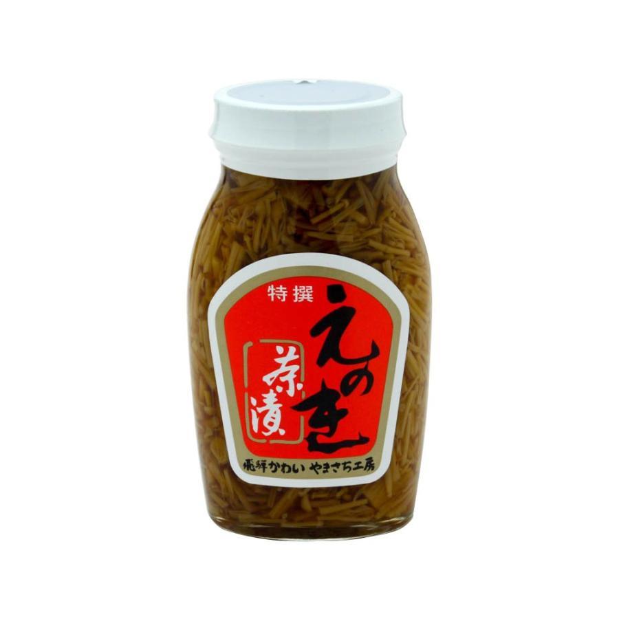 えのき茶漬 なめたけ 200g ご飯のお供 佃煮 国産 当店人気No.1|hida-yama-sachi|02