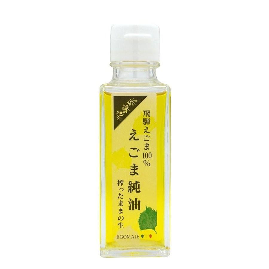 えごま油 えごま純油 国産 無添加 飛騨産 hida-yama-sachi 02