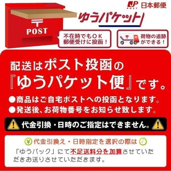 飛騨えごま油 ソフトカプセル 2袋(約1〜2ヵ月分)|hidaegoma|02