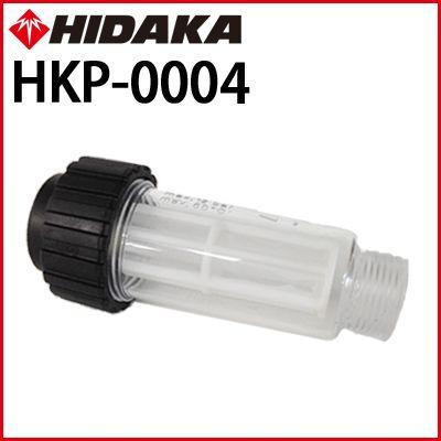 あすつく 送料無料 ケルヒャー高圧洗浄機互換 ヒダカ HK-1890 自吸セット サクションホース フィルターボトル ストレーナー HKP-JSET|hidakashop|02